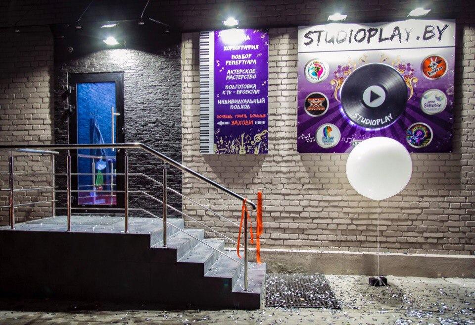 gallery_studioplay_011.jpg